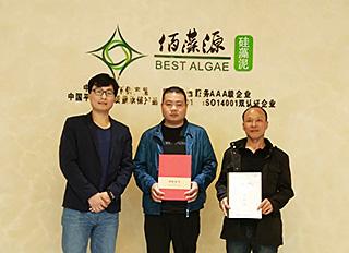 恭喜佰藻源与浙江温州乐清赵总成功签约!