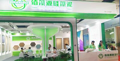 祝贺第十九届中国(广东)国际建筑装饰博览会盛大开幕